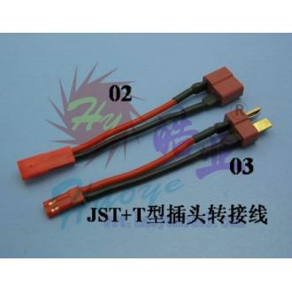 JST+T plug conversion with Female Plug